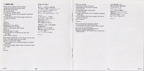 Irene Cara – What A Feelin' (1983)