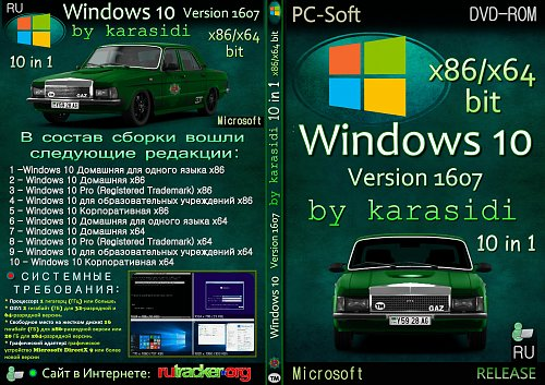 Windows 10 x86/x64bit by karasidi