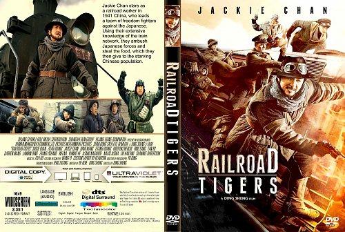 Железнодорожные тигры / Tiedao fei hu / Railroad Tigers (2016)