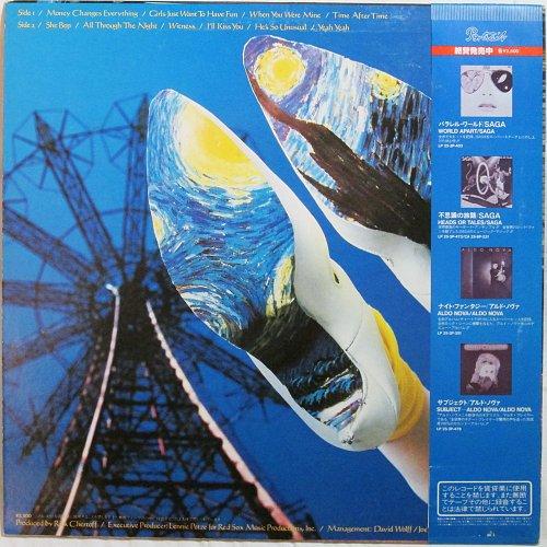 Cyndi Lauper - She's So Unusual - 1983 (LP, Japan, Portrait - 25·3P-486)
