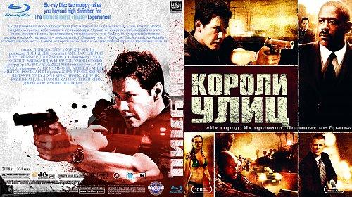 Короли улиц / Street Kings (2008)