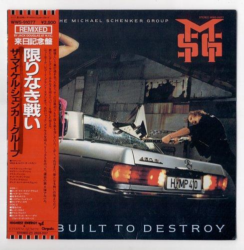 MSG - Built to destroy (1983)