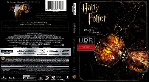 Гарри Поттер и Дары Смерти: Часть I-II / Harry Potter and the Deathly Hallows: Part 1, Part 2 (2010)