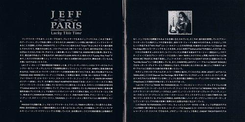 Jeff Paris (ex-Cinderella) - Lucky This Time (1993)