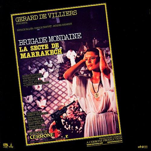 Cerrone - Brigade Mondaine (1979)