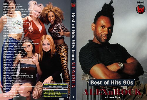 Best of Hits 90s Videoclips 1,2 (2017)