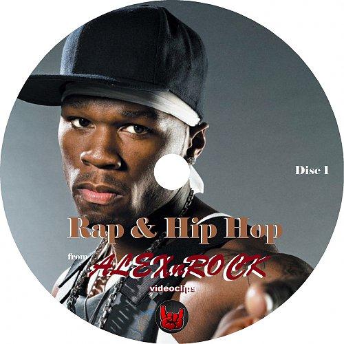 Best of Rap & Hip Hop Videoclips 1,2 (2017)