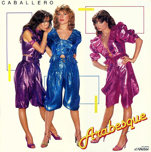 Arabesque - Caballero VI (1982)