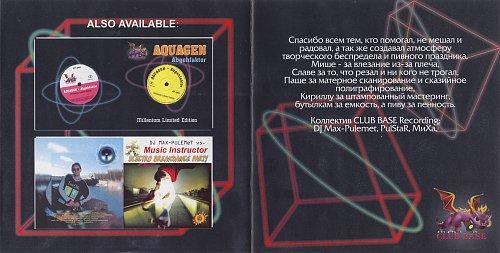 V.A - Club Base (2000)