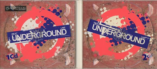 DJ Max-Pulemet - Real Underground Live (2006)
