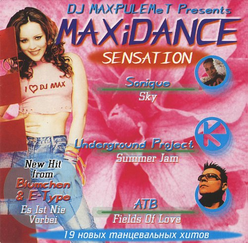 V.A - Maxi Dance Sensation (2001)