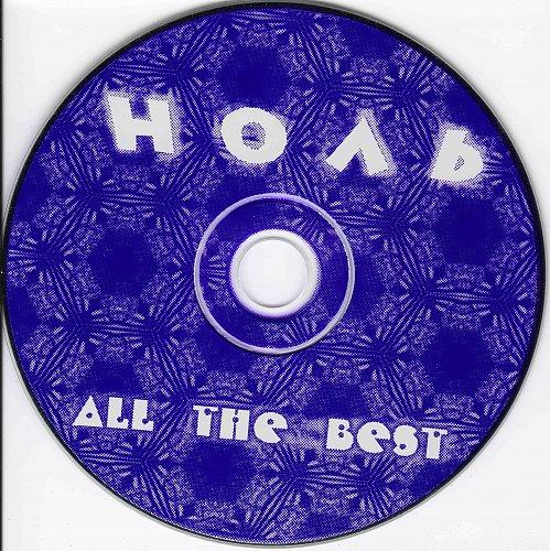 Ноль - All the best (1998)