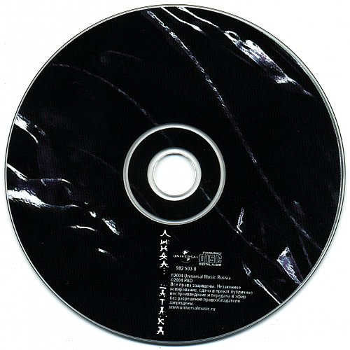 Линда - Атака (2004)