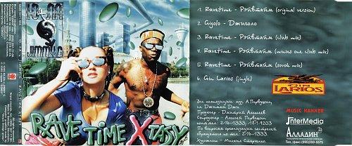 Ю-ла и Jimmy G. - Ravetime Xtasy - 1995
