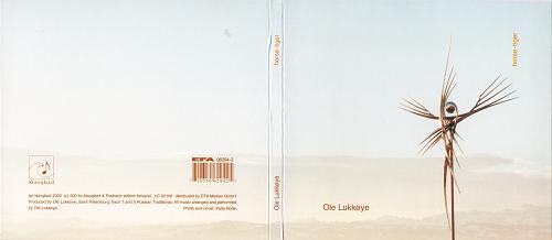 Оле Лукойе (Ole Lukkoye) - Конь-Тигр (2002)