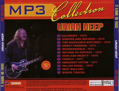 Uriah Heep MP3 Collection