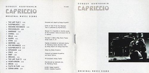 Курёхин Сергей - Capriccio. Музыка к спектаклю (2000)