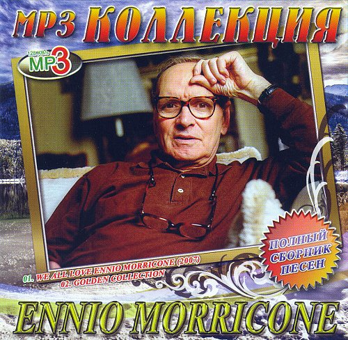 Ennio Marricone - MP3 collection