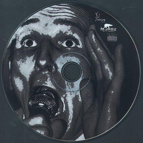 Звуки Му - Шкура неубитого (1999)