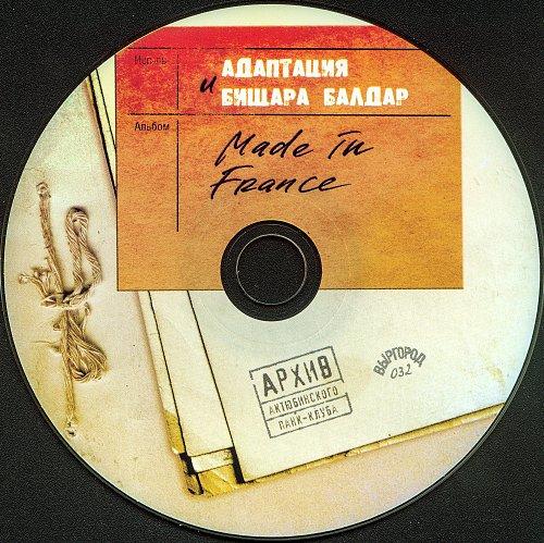 Адаптация и Бищара Балдар - Made in France (2003)