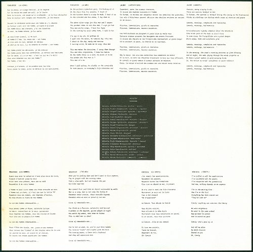 Центр - Центр / Center (1989) [LP Nord Sud 837 881-1, France]