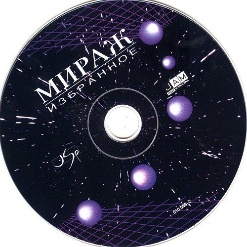 Мираж - Избранное (2001)