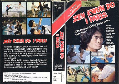 Ren quan wei zhen Ba Li / Зенквондо в Париже (1981)