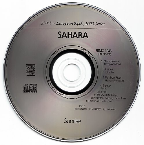 Sahara - Sunrise (1974)