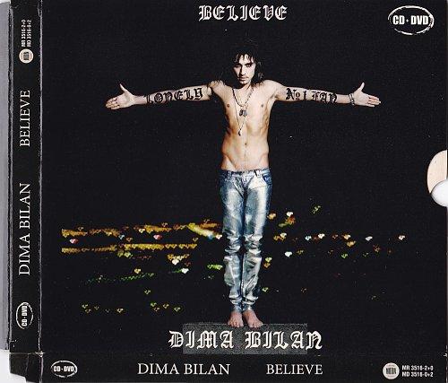 Билан Дима (Dima Bilan) - Believe (2009)
