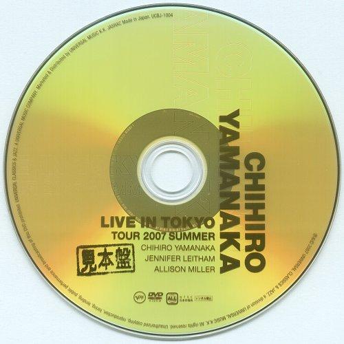 Chihiro Yamanaka - Live In Tokyo (2007)