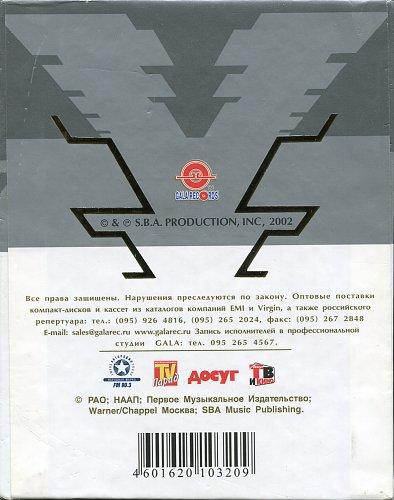 Пенкин Сергей - Чувства. Коллекция (2002)