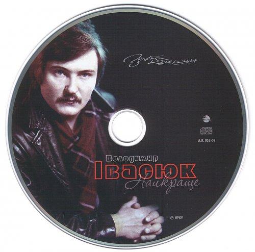 Ивасюк Владимир - Лучшее (2009)