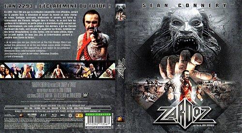 Зардоз / Zardoz (1974)