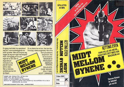 Tomcats / Мартовские коты (1977)