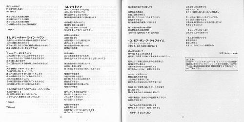 Helloween - Sweet Seductions (2017 JVCKENWOOD Victor Entertainment Corp., Japan) 3xHQCD+DVD-video