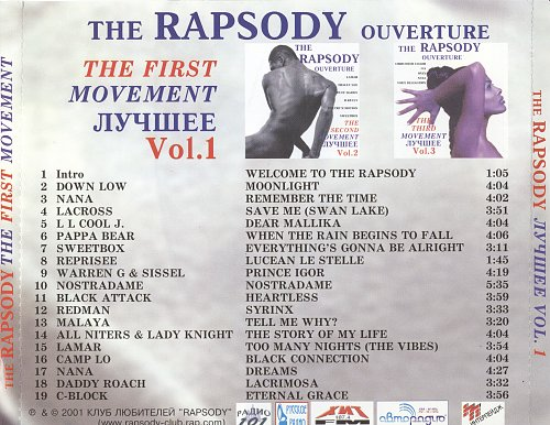 The Rapsody Overture - The First Movement - 2001 Vol. 1