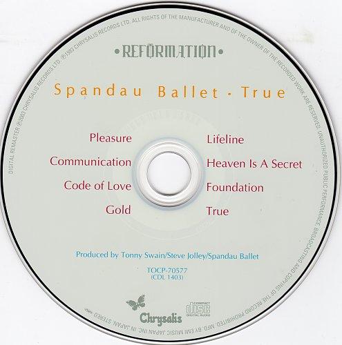 Spandau Ballet - True (1983)
