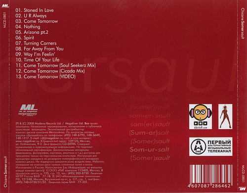 Chicane - Somersault (2008)