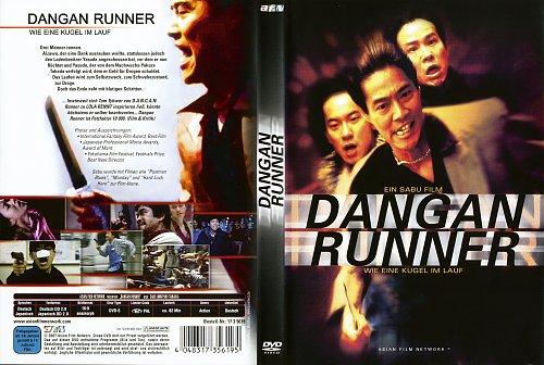 Бегун-пуля / Dangan ranna (1996)