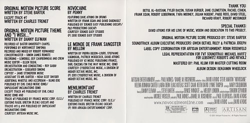 Новокаин / Novocaine (2001)