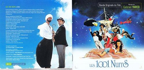 Тысяча и одна ночь / Les 1001 nuits (1990)