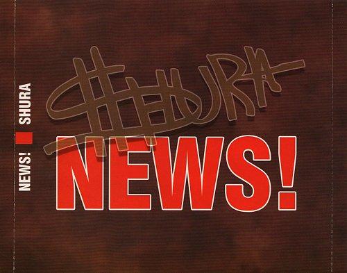 Шура / Shura - News! (2003)