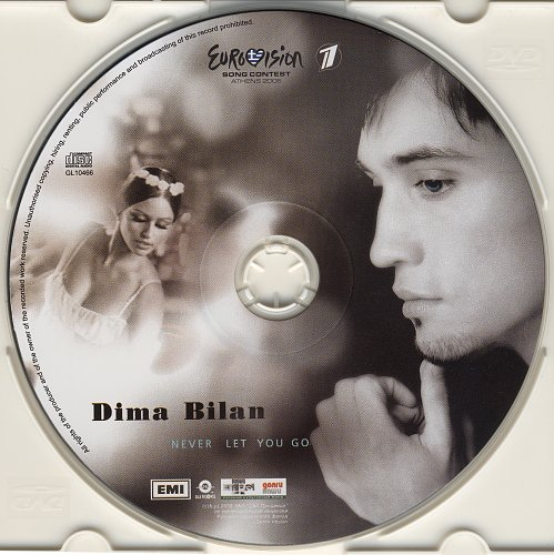Билан Дима - Never Let You Go (2006)