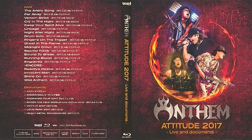 Anthem - Attitude 2017: Live And Documents (2018)
