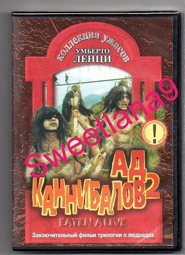 """сделайте пожалуйста обложки и диски из серии""""коллекция ужасов"""" от викинг видео 2 в 1,образец я покаж"""