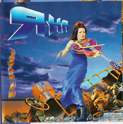 Яна - Голубь (1998)
