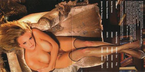 Горячие Головы - Не бойтесь SEXа (2005)