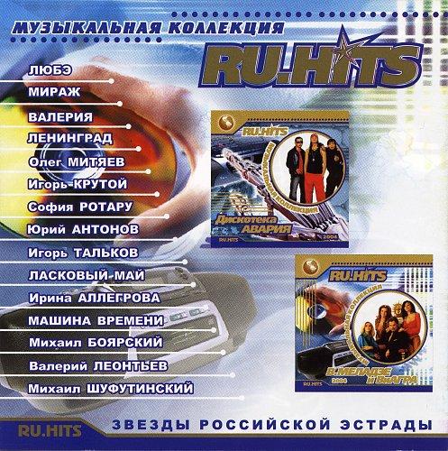 Савичева Юлия - Belive me. Ru.Hits (2004)