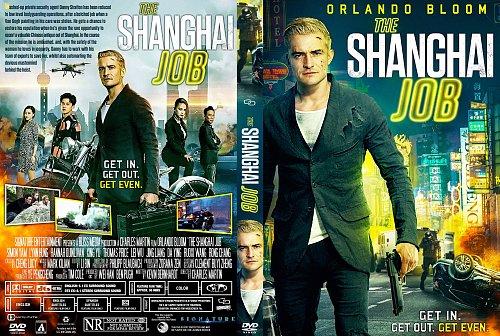 Шанхайский перевозчик / S.M.A.R.T. Chase (2017)