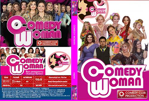 Comedy Woman (2008 - 2017)